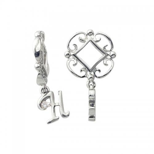 Storywheels Silver and Diamond Initial 'H' Wheel