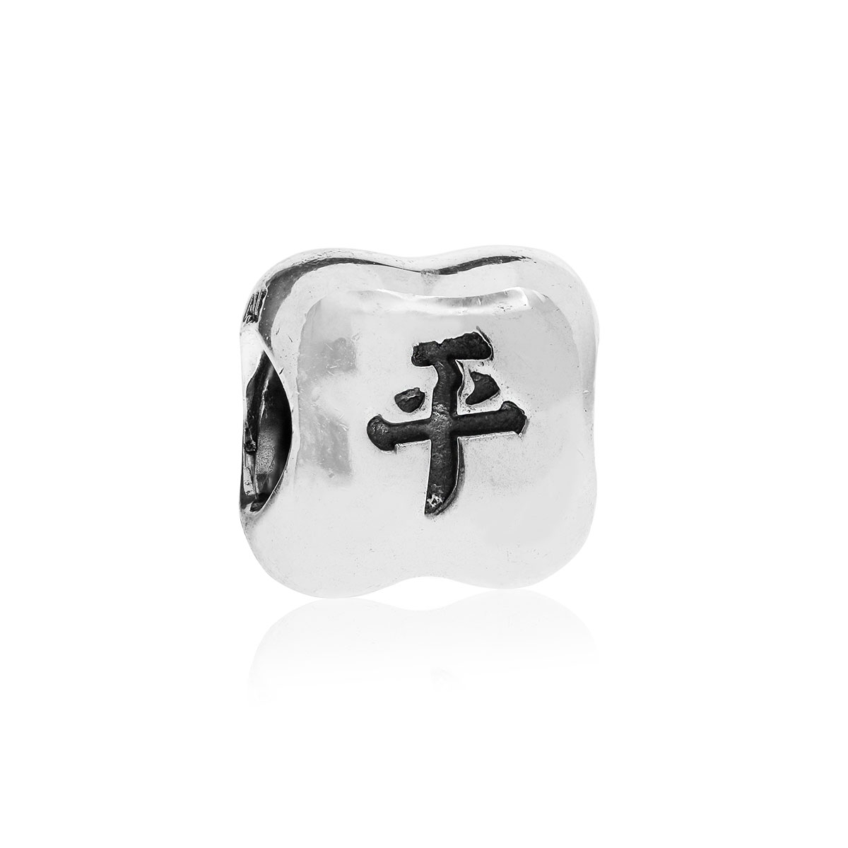 6cc2b4377 Pandora Rare 'peace' Chinese Symbol Silver Charm 790191, Retired Charms,  Pandora | JewelFirst online jewellery store
